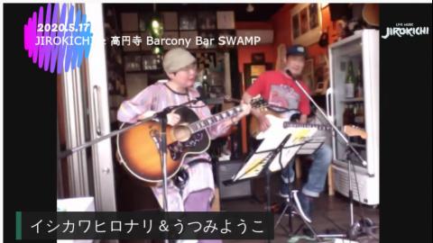 イシカワヒロナリ <ゲスト>うつみようこ  2020.5.17 SWAMP ⇄ JIROKICHI